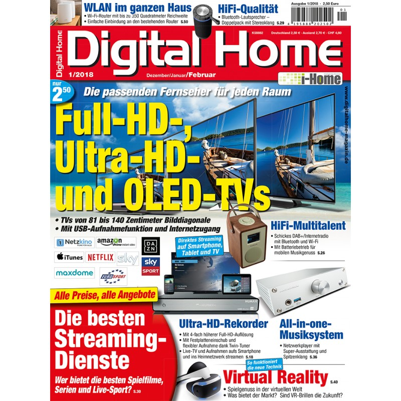 Digital Home 1/2018 (print)